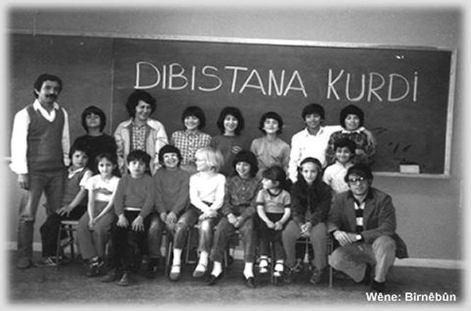 dibistane_kurdi