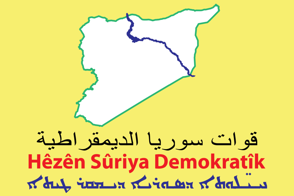 Flag_of_Syrian_Democratic_Forces.svg